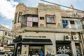 PikiWiki Israel 49494 old market, livinski street, tel aviv.jpg