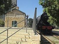 PikiWiki Israel 53156 turkish railway station in beer sheva.jpg