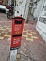 Pincode informing signboard.jpg