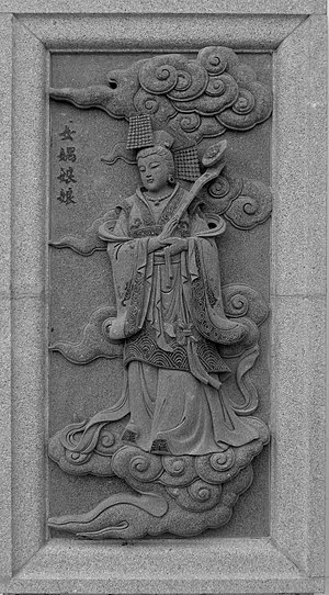 Nüwa - Relief of Nuwa at the Ping Sien Si Temple in Perak, Malaysia