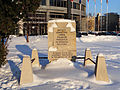 Place of National Memory on Towarowa Street at corner with Kotlarska Street in Warsaw - 02.jpg