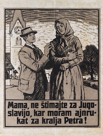 Propagandni plakat ob Koroškem plebiscitu (1920)