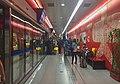 Platform of Dongzhimen Station, Airport Line (20160426162735).jpg