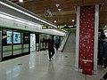 Platform of Zhongnan Jie Station.jpg