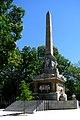 Plaza de la Lealtad (2) (9428764968).jpg