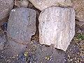 Poghos-Petros Monastery 019.jpg