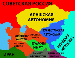 Political map of Central Asia in 1918.png