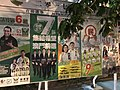 Political organization macau legislative election 2017(1).jpg
