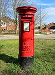 Post box at Barleyfields, Pensby.jpg