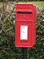 Post box number LE14 45 Little Dalby - geograph.org.uk - 1141943.jpg