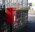 Postbox, Newtownards - geograph.org.uk - 1803421.jpg