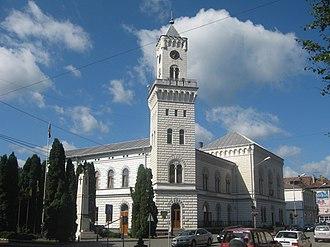 Vatra Dornei - Image: Primaria din Vatra Dornei 2