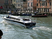A prison police boat under way in Venice