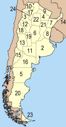Провинции Аргентины