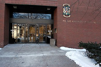 Nova Scotia Archives and Records Management - Entrance to the new archives building on Robie Street