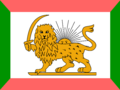 Qajar War Ensign 1896-1906.png