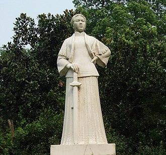 Qiu Jin - Image: Qiujin