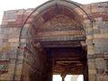 Qutub Minar 61.jpg