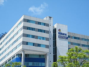 Royal Brisbane and Women's Hospital - Image: RBWH