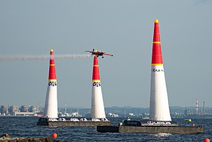 2017 Red Bull Air Race World Championship Wikipedia