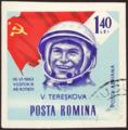 ROM 1964 MiNr2257 pm B002.png