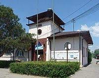 RO BZ Sahateni town hall.jpg