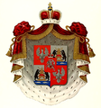 RU COA Hovansky I, 1.png