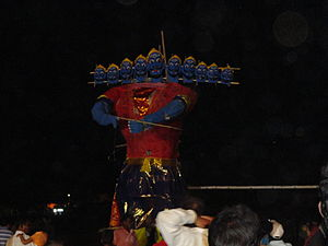 Phulbani - 4th Rabana Podi Celebration on Vijayadashami