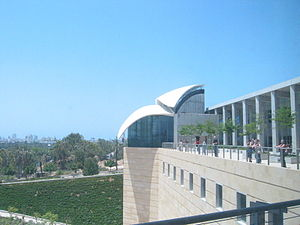 Yitzhak Rabin Center - Yitzhak Rabin Center