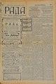 Rada 1908 004.pdf