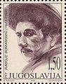 Radoje Domanović 1998 Yugoslavia stamp.jpg