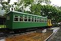 Railway Passenger Car in Lintianshan, Hualien, Taiwan.JPG