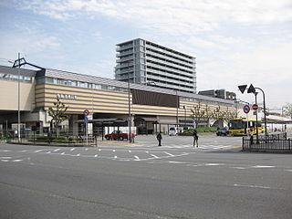 Rakusaiguchi Station Railway station in Kyoto, Japan