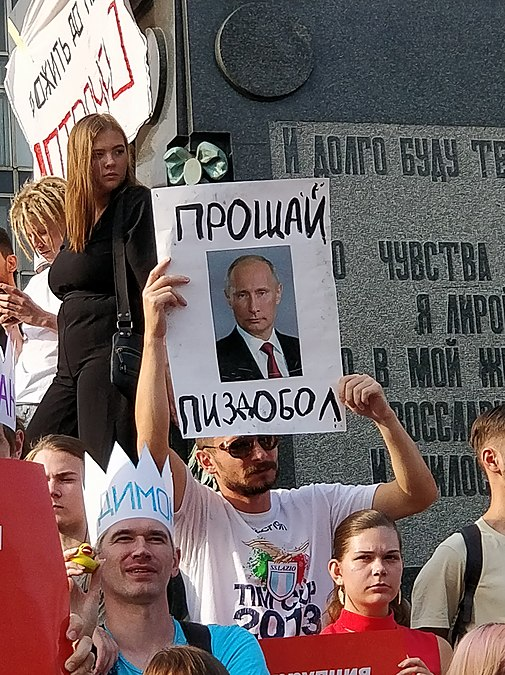 Rally against raising the retirement age (2018-09-09; Moscow) 05.jpg
