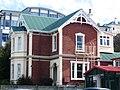 Ramsay Lodge, Dunedin, NZ1.JPG