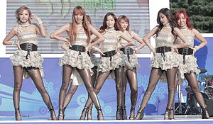 BP Rania - Rania on stage at the Multicultural Festival in Gyeonggi-do, in September 2011.