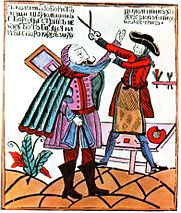 Caricature on the reform of Peter the Great: the beard of an old-believing Russian is cut off, woodcut for a leaflet