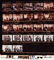 Reagan Contact Sheet C8079.jpg