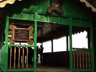 Gorumara National Park - Rhino Point Watch Tower