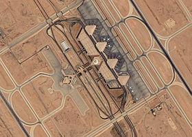 مطار الملك خالد الدولى ويكيبيديا