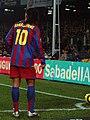 Ronaldinho corner.jpg