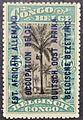 Ruanda-Urundi 1916.JPG