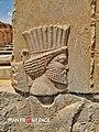 Ruins of Persepolis 2019-07-30 01.jpg