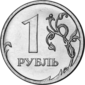 Russia-Coin-1-2009-a.png