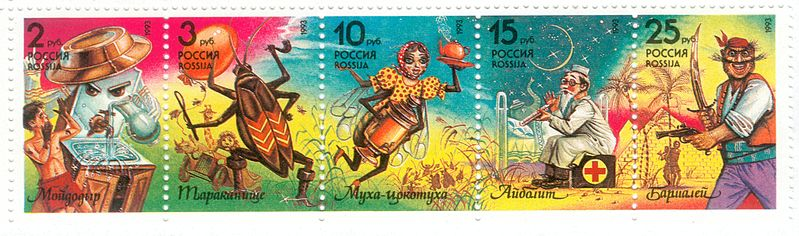 Archivo:Russia 5 stamps Tales. 1993.jpg