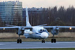Russian Border Guards Antonov An-26 Dvurekov-3.jpg