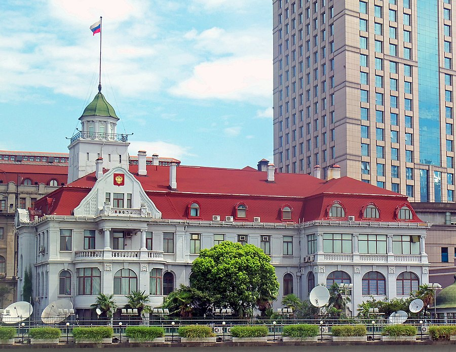 Consulate-General of Russia in Shanghai