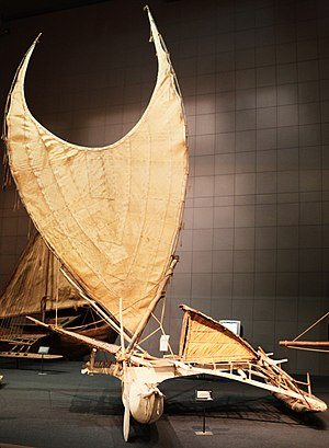Crab claw sail - The Maunga Nefe, a te puke or folafolau was built on Taumako and sailed out of Nifiloli; it was used for travel and trading within the Santa Cruz archipelago.