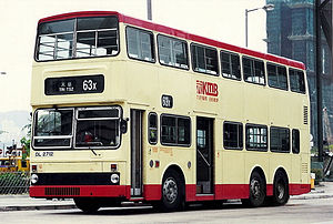 Metro Cammell Weymann - 3-axle Metro Cammell Weymann Super Metrobus (11 m) owned by Kowloon Motor Bus in Hong Kong.