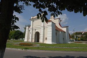 Nyasvizh - Slutsk Gate